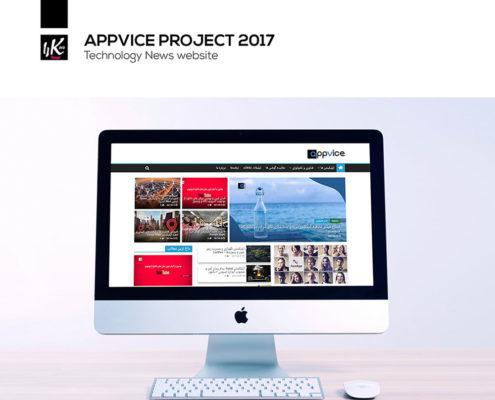 خبرنامه تکنولوژی اپوایس