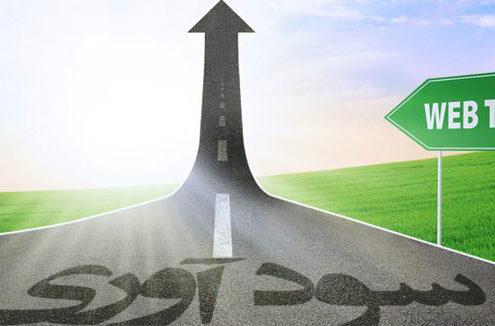 ترفندهای افزایش ترافیک سایت